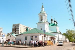 Православная Церковь отметила перенесение мощей Николая Чудотворца