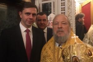 Архипастыри Орловской митрополии сослужили Святейшему Патриарху в день 10-летия его Интронизации