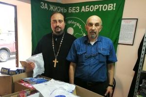 Жители Орловского района собрали помощь для гуманитарного склада социального отдела Орловской епархии
