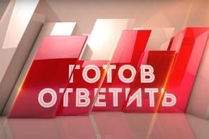 «Орловщина стала для меня домом»: митрополит Тихон принял участие в программе на телеканале «Первый областной»