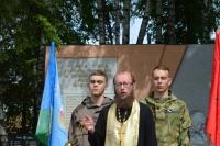 В Спасском-Лутовиново совершена заупокойная лития по герою Великой Отечественной войны. 4 июня 2021 г.