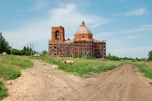 Храм святителя Григория Богослова с. Верхняя Любовша