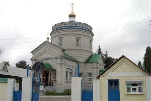 Храм святого Великомученика Димитрия Солунского г. Ливны