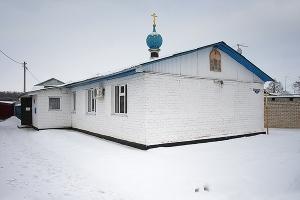 Всехскорбященский храм п. Знаменка
